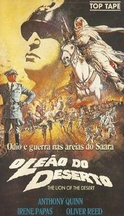 O Leão do Deserto - Poster / Capa / Cartaz - Oficial 3