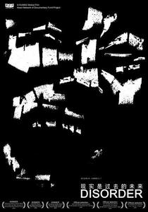 Disorder - Poster / Capa / Cartaz - Oficial 2
