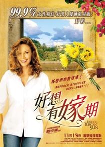 Sob o Sol da Toscana - Poster / Capa / Cartaz - Oficial 4