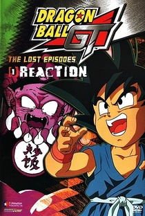 Dragon Ball GT: Saga Viagem Pelo Universo - Poster / Capa / Cartaz - Oficial 25