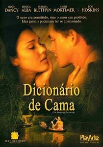 Dicionário de Cama - Poster / Capa / Cartaz - Oficial 3