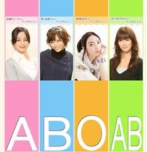 Ketsuekigatabetsu Onna ga Kekkon Suru Hoho - Poster / Capa / Cartaz - Oficial 1