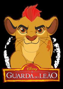 A Guarda do Leão - Poster / Capa / Cartaz - Oficial 2