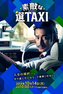 Suteki na Sen TAXI - Poster / Capa / Cartaz - Oficial 1