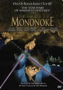 Princesa Mononoke - Poster / Capa / Cartaz - Oficial 11