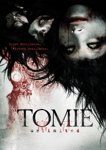 Tomie: Unlimited - Poster / Capa / Cartaz - Oficial 1