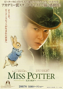Miss Potter - Poster / Capa / Cartaz - Oficial 2