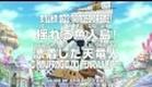 One Piece preview 545 HD.mp4 Português BR