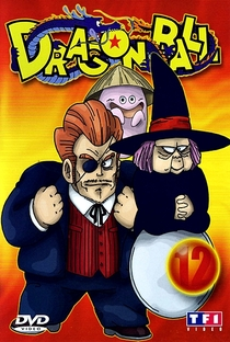 Dragon Ball (3ª Temporada) - Poster / Capa / Cartaz - Oficial 16