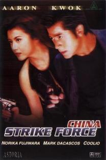 Fúria em Shanghai - Poster / Capa / Cartaz - Oficial 2