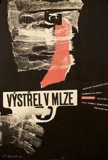 Vystrel v tumane - Poster / Capa / Cartaz - Oficial 1