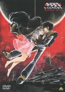 Macross: Do You Remember Love? - Poster / Capa / Cartaz - Oficial 1