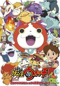 Yo-kai Watch (1ª Temporada) - Poster / Capa / Cartaz - Oficial 1
