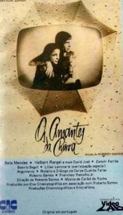 Os Amantes da Chuva - Poster / Capa / Cartaz - Oficial 1