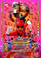 Esquadrão Animal Zyuohger vs. Ninninger: Mensagem do futuro dos Super Sentai (Dobutsu Sentai Zyuohger vs. Ninninger: Mirai kara no Message from Super Sentai)