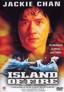 Missão na Ilha do Fogo - Poster / Capa / Cartaz - Oficial 9