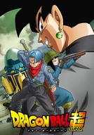 Dragon Ball Super (4ª Temporada) (DBS - Trunks do Futuro)