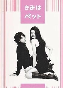 Kimi wa Pet - Poster / Capa / Cartaz - Oficial 3