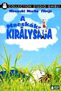O Reino dos Gatos - Poster / Capa / Cartaz - Oficial 21