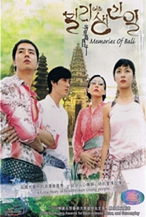 What Happened in Bali - Poster / Capa / Cartaz - Oficial 4