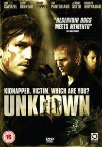 Os Desconhecidos - Poster / Capa / Cartaz - Oficial 1
