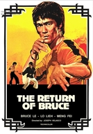 Return of Bruce (Zhong lie Jing wu men)