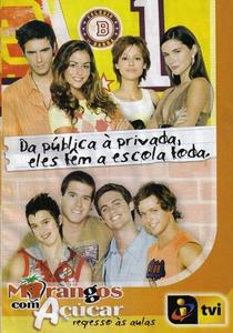 Morangos com Açúcar (3ª série) - Poster / Capa / Cartaz - Oficial 1