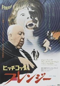 Frenesi - Poster / Capa / Cartaz - Oficial 6