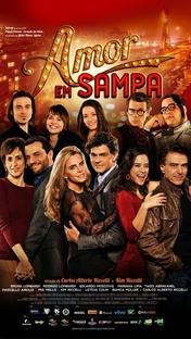 Amor em Sampa - Poster / Capa / Cartaz - Oficial 1