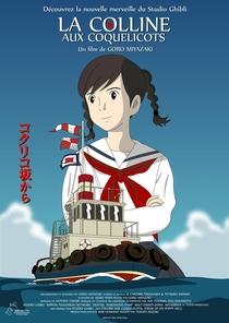 Da Colina Kokuriko - Poster / Capa / Cartaz - Oficial 5