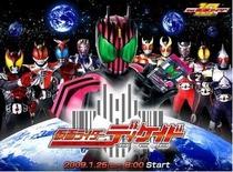 Kamen Rider Decade - Poster / Capa / Cartaz - Oficial 1