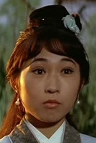 Ling Ling Hung