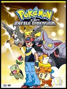Pokémon (11ª Temporada) (ポケットモンスター シーズン11)