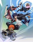 Air Gear Special (エア・ギア)