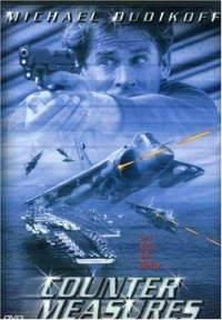 Terror no Atlântico 2 - Poster / Capa / Cartaz - Oficial 1