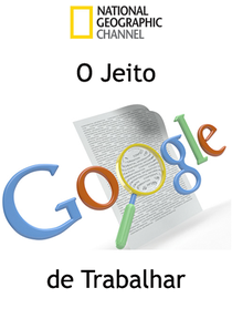 O Jeito Google de Trabalhar - Poster / Capa / Cartaz - Oficial 1
