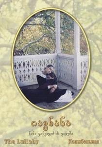 Acalanto - Poster / Capa / Cartaz - Oficial 1
