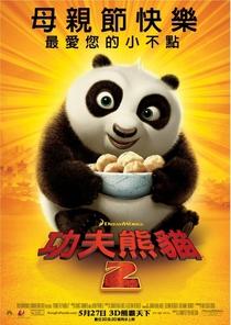 Kung Fu Panda 2 - Poster / Capa / Cartaz - Oficial 5