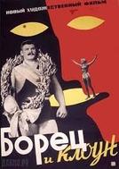 The Wrestler and the Clown    (Borets i kloun) (Borets i kloun )