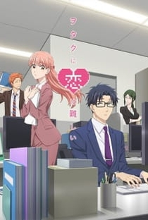 Wotakoi: O Amor é Difícil para Otaku - Poster / Capa / Cartaz - Oficial 3