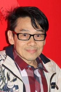 Teddy Robin Kwan - Poster / Capa / Cartaz - Oficial 1