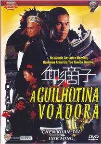 A Guilhotina Voadora - Poster / Capa / Cartaz - Oficial 2