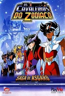 Os Cavaleiros do Zodíaco (Saga 2: Asgard) - Poster / Capa / Cartaz - Oficial 4