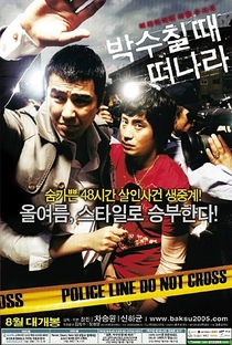 Murder, Take One - Poster / Capa / Cartaz - Oficial 5