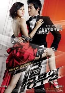 My Girlfriend is an Agent - Poster / Capa / Cartaz - Oficial 1