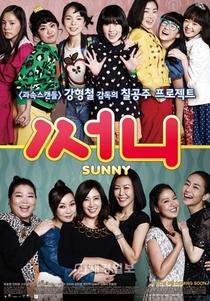 Sunny - Poster / Capa / Cartaz - Oficial 1