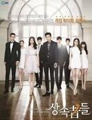 The Heirs  (Sangsok Jadeul)