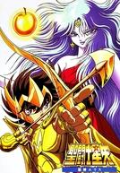 Os Cavaleiros do Zodíaco 1: O Santo Guerreiro