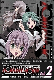 Zombie-Loan - Poster / Capa / Cartaz - Oficial 21