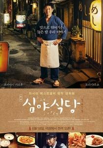 Midnight Diner - Poster / Capa / Cartaz - Oficial 3